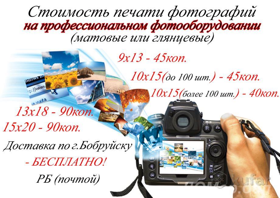 Удаленная работа на дому в бобруйске журналист работа удаленно украина